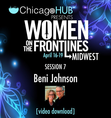 Chicago-HUB-Woment-On-The-FrontLines-Beni-Johnson-Video