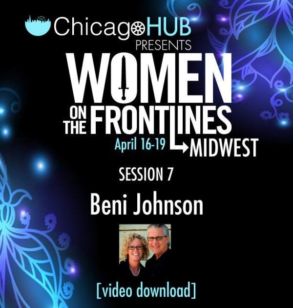Chicago-HUB-Woment-On-The-FrontLines-Beni-Johnson-Video